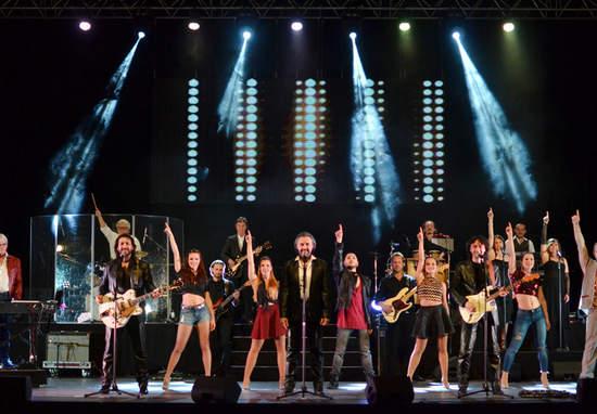 """Bee Gees Musical """"Massachusetts"""""""